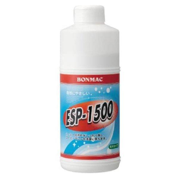 画像1: BONMAC ESP-1500 コーヒーマシン洗浄剤 750g (1)