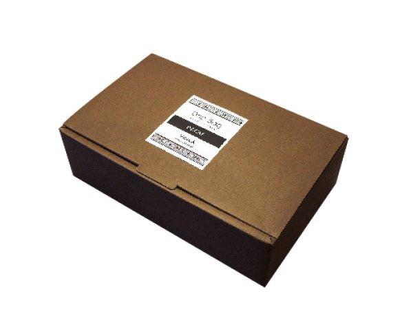 画像1: 【ギフトボックス入】デカフェ:ドリップバッグコーヒー10個ギフト (1)